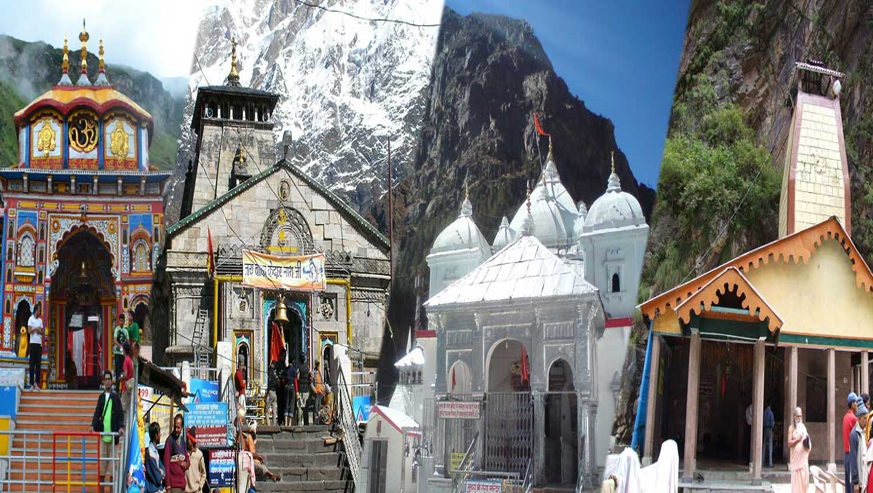 Char Dham Packages Travel Magica